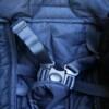 bebitek-snuggler-image-of-straps